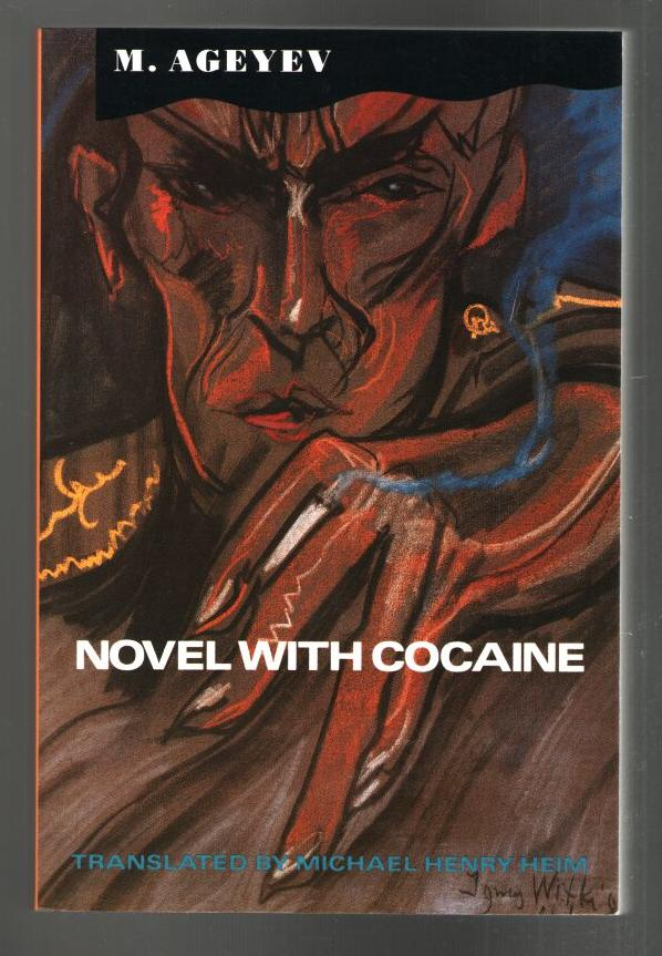 Image for Novel with Cocaine