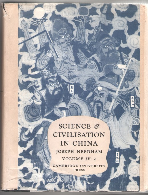 Image for Science and Civilisation in China Volume IV: 2 (Physics & Physical Technology/ Mechanical Engineering)