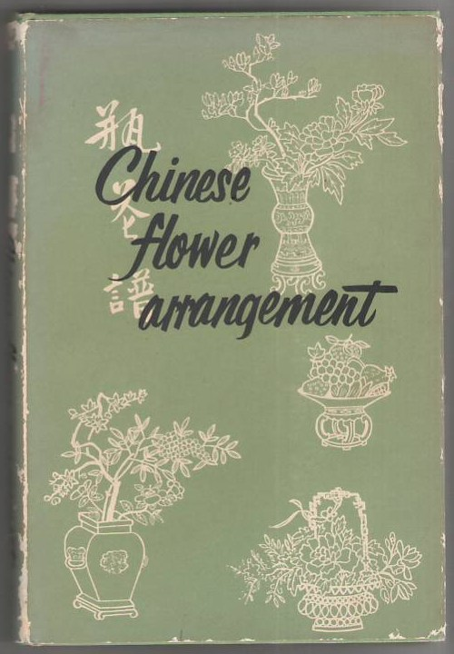 Image for Chinese Flower Arrangement