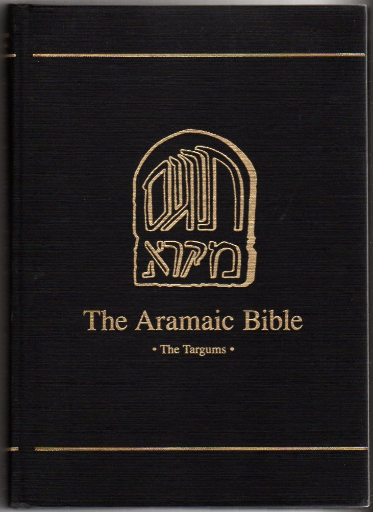 Image for Targum Jonathan of the Former Prophets (Aramaic Bible)