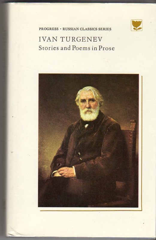 Image for Stories and Poems in Prose (Progress Russian Classics Series)